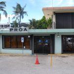 【子連れでグアム旅行】PROAで昼食後、イパオビーチで遊ぶも雨季の洗礼を受ける!!
