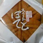 安芸国 広島観光 ~夜の宮島・厳島神社でライトアップを楽しむ!!~